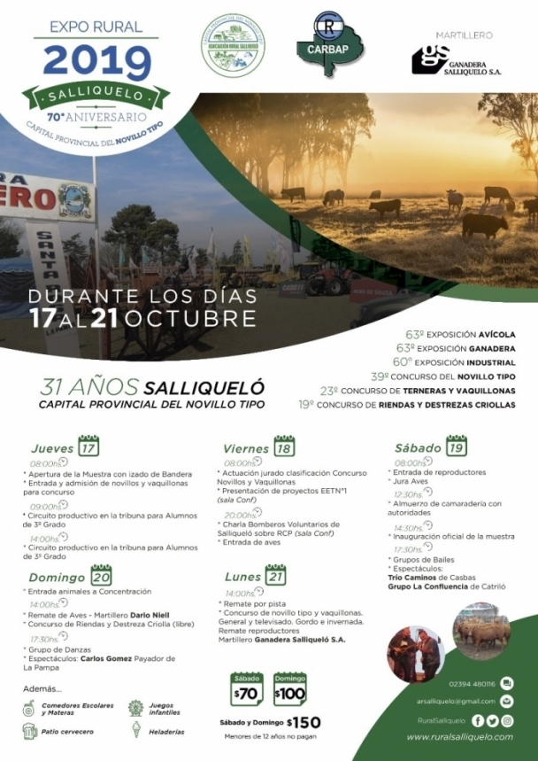 Cronograma Expo Rural 2019